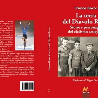 La conviviale del Panathlon Club dedicata al ciclismo astigiano con Franco Bocca