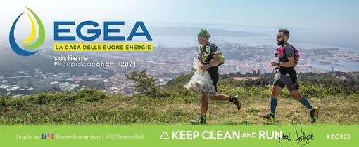 egea run