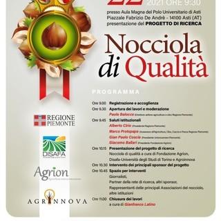 La locandina dell'appuntamento in programma venerdì prossimo nell'Aula Magna dell'Università di Asti