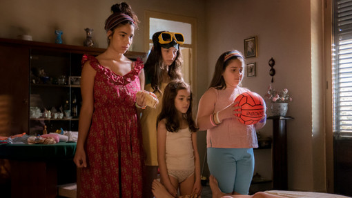 """In programmazione in Sala Pastrone """"Le sorelle Macaluso"""", nuovo film di Emma Dante"""