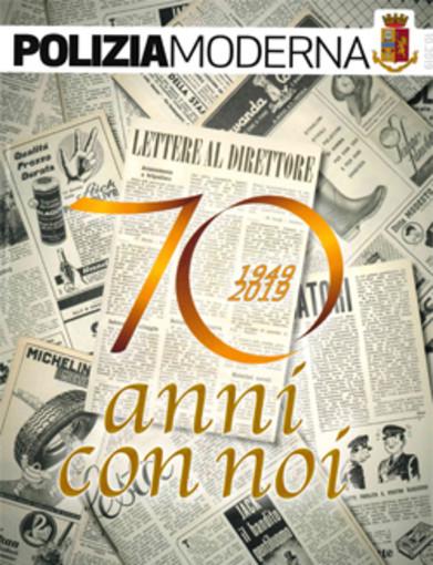 Celebrazioni romane per i 70 anni della rivista ufficiale della Polizia di Stato